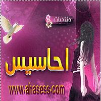 امباركين عرس الاثنين عائشه المرطه.mp3