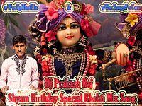Dil Mera Muft Ka Style Bhakti Hard Bass Mix By Dj Prakash Raj 09956000172+wWw.UpMasti.In.mp3