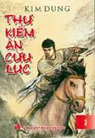 Sachvui.Com-THU-KIEM-AN-CUU-LUC---Kim-Dung.epub