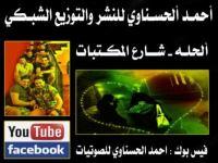 ♥ريمكس راشد الماجد بعنوان قربي 2013-النشر والتوزيع الشبكي احمدشاكرالحسناوي♥.mp3