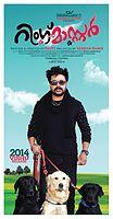 Kannimasam  -  Ring Master (2014) Malayalam Movie Songs.mp3