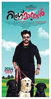 Dayana -  Ring Master (2014) Malayalam Movie Songs.mp3