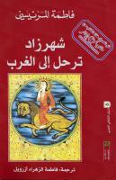 الثقافي 2003