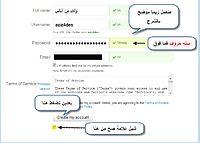 الموضوع الشامل لإشهار المنتديات في محركات البحث T2_online
