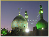مسجدجمكران