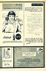 samir 0434 - 02.08.1964.cbr