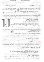 said853.pdf