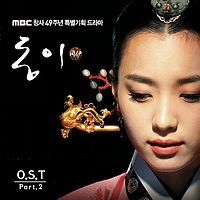 Dong Yi Ost.mp3