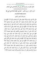 01 dalail khairat (isnin).pdf