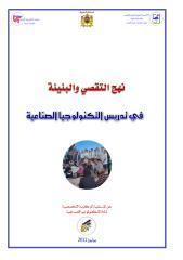 taqassi Larache Tanger.pdf
