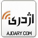 Farzad Farzin - Shans - 07 Chera Donya.mp3