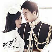 05 Hyunseong (Boyfriend) - Only You.mp3