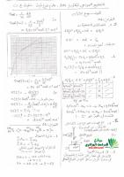 correction-guezouri-bac-se-physique-2014.pdf