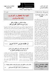 kar568.pdf