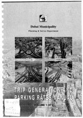 VOLUME 1 FO2.pdf