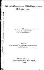 Sri Muttuswami Dikshit Charita Mahakavyam - V. Raghava.pdf