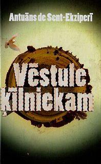 Vestule kilniekam(A.de Sent-Ekziperi).fb2