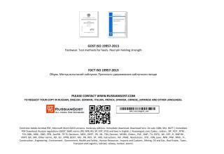 GOST ISO 19957-2013 (ENGLISH TRANSLATION).pdf