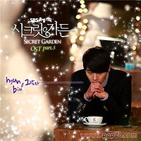 [Ost.Secret Garden]Hyun Bin - That Man.mp3