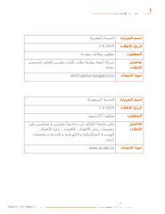 pdf friday 7-8.pdf