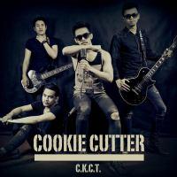 รอ - Cookie Cutter.mp3