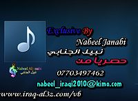 Remix Dj Faisal اقوى ريمكس ردح عراقي غربي.mp3