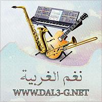 استماع وتحميل اغنية اواه رضوان برحيل mp3 - اغاني عربية.mp3