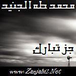 01 - Surah al-Mulk.mp3